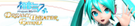 Banner pjddtext.png